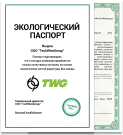 Certificate TechWireGroup